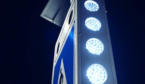 Illuminazione a LED di attraversamento pedonale
